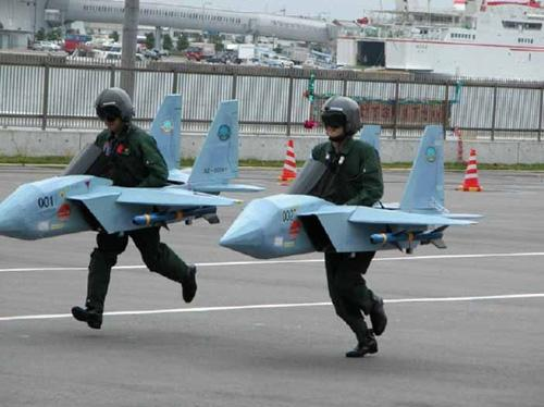 japan-air-force